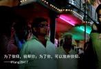 电影《小萝莉的猴神大叔》发布终极预告,猴神大叔与小萝莉踏上了艰难又欢乐的寻家之旅。影片即将于3月2日元宵节欢乐登陆全国各大影院。