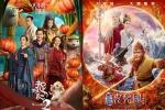 票补受限3D降温 春节档依然很挤但市场理性了