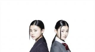 杉咲花加盟《真人版 死神》 与福士苍汰合演