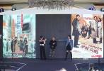 """2月6日,由马楚成执导,梁朝伟、吴亦凡、唐嫣、杜鹃主演的动作电影《欧洲攻略》在京举办首场发布会,宣布""""攻略系列""""电影的正式重启。作为该系列的第三部,《欧洲攻略》加入了很多新鲜血液,梁朝伟透露他和唐嫣在片中饰演一对恋人,和杜鹃则是""""微妙的关系"""",当天没到场的吴亦凡也发来VCR,称自己在外执行一项神秘任务,吊足观众胃口。"""