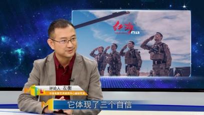 《红海行动》体现三个自信 能否燃爆春节档