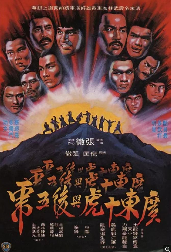 侠家拳的电影完整版