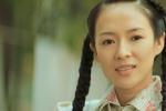 《无问西东》终破7亿 曝家训片段感悟中国精神