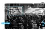 由刘若英导演的处女作电影《后来的我们》定档4.28。