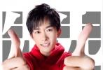 2月11日,2018年央视狗年春晚彩排上,李易峰、景甜、江疏影再度现身,演唱歌曲《赞赞新时代》。