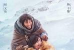 """2018年第6周(2018年2月5日至2月11日),内地票房报收5.1亿,观影人次1609万,放映场次192.1万场,大盘持续缩水,跌至2018年开年最低点,即将迎来春节档的""""触底反弹""""。阿米尔·汗的《神秘巨星》连续三周登顶,在上映第三周再收入1.1亿票房;而上周上映的《南极之恋》则以9800万的周票房紧随其后,稳稳占据第二,狂甩位列第三名的《移动迷宫3:死亡解药》一半票房。"""