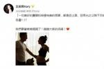 吴雨霏宣布怀孕喜讯 晒一家三口合照狗狗呆萌抢镜