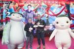 《捉妖记2》首日预售票房破1.7亿 创中国影史记录