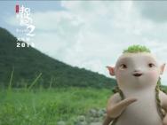 《捉妖记2》预售破2亿 创金沙娱乐影史首日预售纪录