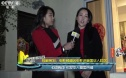 看沙龙网上娱乐过大年 沙龙网上娱乐频道送沙龙网上娱乐进美国华人社区