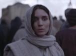 《抹大拉的玛丽亚》预告片