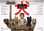 柏林电影节开幕 《犬之岛》揭幕狗年受如潮好评