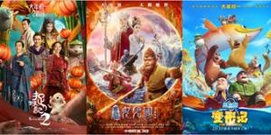 两天22亿!续集电影带热春节档 好故事让票房沸腾