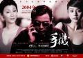 外媒报道:冯小刚将拍《手机2》 与刘震云再合作