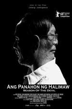 柏林Day6:菲律宾名导再拍超长片 菲尼克斯获赞