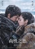 青年影人来!第八届北京电影节创投等你大展身手