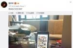 刘亦菲对着美食照片吃简餐 粉丝:要照顾好自己哦