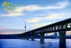 """万里长江第一桥""""——武汉长江大桥,入选中国第一批工业遗产保护名录。"""