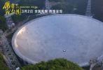 由中国科学院国家天文台主导建设,具有我国自主知识产权、世界最大单口径、最灵敏的射电望远镜