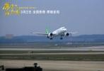 中国首款按照最新国际适航标准,具有自主知识产权的干线民用飞机,于2017年5月5日成功首飞