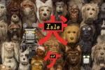 第68届柏林电影节闭幕 《犬之岛》获最佳导演奖