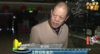 最强春节档幕后故事 电影工作者春节坚守岗位