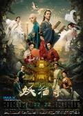 """成功!《妖猫传》在日票房创华语片""""十年最佳"""""""