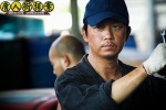 潘粤明有望回归《唐探3》 曾在第一部演变态父亲