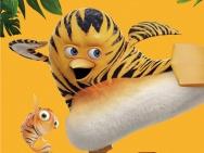 《虎皮萌企鹅》发布人物海报 丛林小神兵悉数亮相