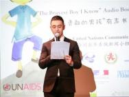 黄晓明巴黎回京工作不停 参加联合国活动童心未泯