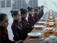 《花滑女王》定档3月30日公映 开启燃情追梦之旅