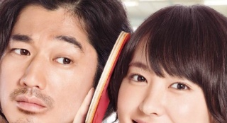 《恋爱回旋》今日公映 被赞温情版《摔跤吧爸爸》