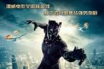 金沙娱乐晨报:我为什么觉得漫威电影越来越无聊