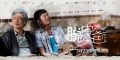 《脱皮爸爸》定档3.23 吴镇宇返老还童重回19岁
