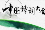 金沙娱乐金沙娱乐出版广电报:以创新思维 弘扬传统文化