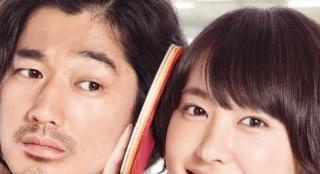 影评人:《恋爱回旋》是一部真正的英雄主义电影