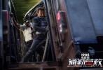 """由佐米·希尔拉执导,好莱坞著名影星连姆·尼森、维拉·法米加和帕特里克·威尔森联袂主演的动作悬疑影片将于3月30日国内上映。日前,该片主演,素有""""地表最强老爸""""之称的连姆·尼森有望于3月20日来华参加首映发布会,分享影片拍摄的幕后故事,并与中国媒体和影迷互动交流。"""