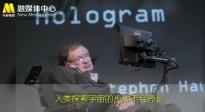 走进电影《万物理论》片场 缅怀著名物理学家霍金