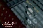 《无眸之杀》曝正式预告 《余罪》编剧五年磨一剑