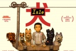 《犬之岛》定档4.20 柏林电影节获奖动画强势来袭