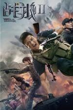 北美地区观众:中国的战争片和动作片最受欢迎
