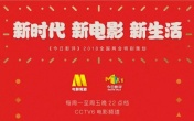 中国沙龙网上娱乐如何代言中国?