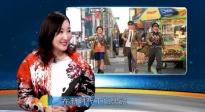 """新时代下的中国 如何用沙龙网上娱乐作""""自我介绍"""""""