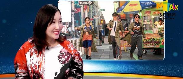 """【今日影评】新时代下的中国 如何用电影作""""自我介绍"""""""