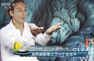 《水形物语》作曲家专访 《寂静之地》全球首映