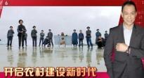 王学圻:文艺工作者应该担好精准扶贫宣传使命