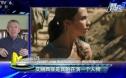 """【电影快讯】直通好莱坞:""""游改""""电影为何多数沦为票房毒药"""