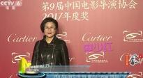 电影导演协会年度奖提名公布 青年导演占半壁江山