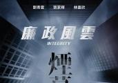 扫描2018香港影视展最全新片,一百部请收藏!