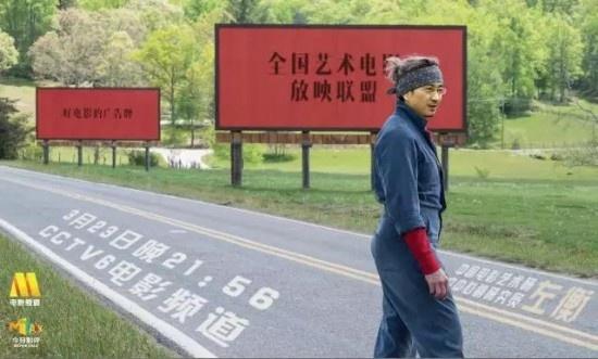 《三广》中国票房超6000万 小众电影为何越来越火_影评_澳门金沙网上娱乐-金沙网上娱乐官网